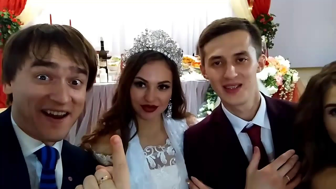 20 октября 2017 свадьба