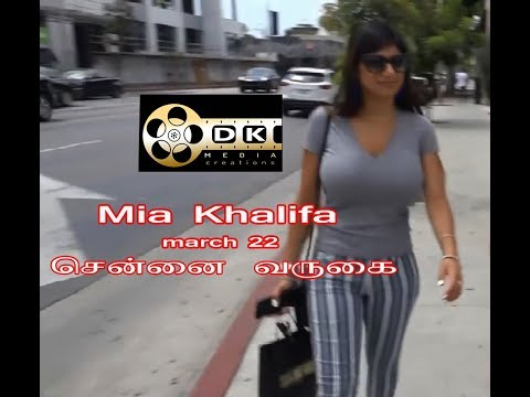 Mia Khalifa (March 22) coming chennai New Updates - DK Media