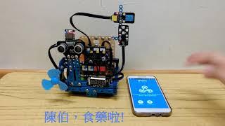 Publication Date: 2019-09-26 | Video Title: 東華三院盧幹庭紀念中學 - 多功能老爺機 (2017 Mak