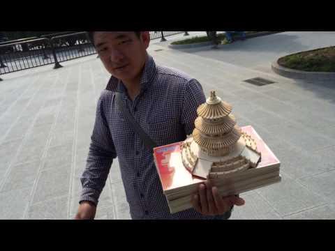 Temple of Heaven (Tian Tan) - Beijing - China (1)