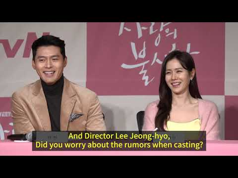 [eng]-hyun-bin❤-son-ye-jin-talk-about-their-chemistry-in-'crash-landing-on-you'-press-conference