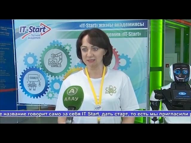 Алау Выпуск ТВ-новостей - 15 июля 2021 года IT-Start