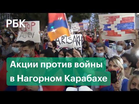 Голос диаспор. Армяне и азербайджанцы со всего мира выступают против конфликта в Нагорном Карабахе