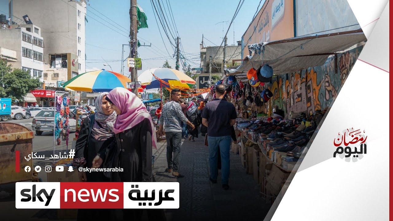 ما الأهمية التي يمثلها شارع #عمر_المختار في #غزة؟ | #رمضان_اليوم  - نشر قبل 2 ساعة
