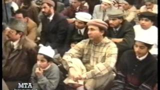 Urdu Khutba Juma on November 29, 1996 by Hazrat Mirza Tahir Ahmad at Sweden