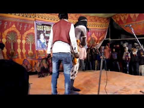 Dhruv banbas nach bhavra