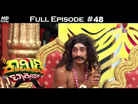 Comedy Talkies - 29th April 2018 - ಕಾಮಿಡಿ ಟಾಕೀಸ್ - Full Episode