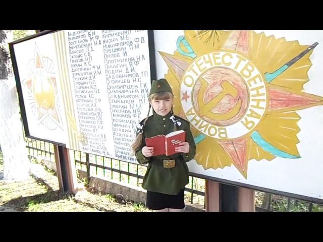 Изображение предпросмотра прочтения – АлександраПанина читает произведение «Зовется гора Соколовой» Н.Е.Палькина