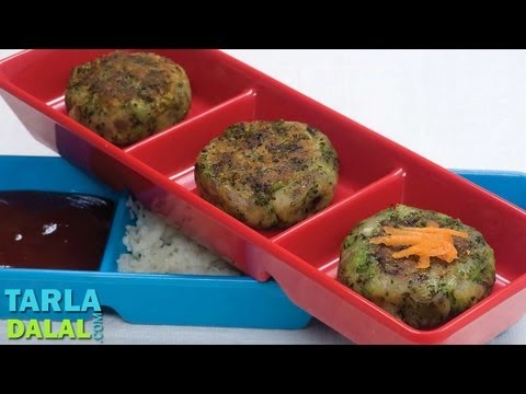 ब्रोकोली टिक्की (Broccoli Tikki) by Tarla Dalal