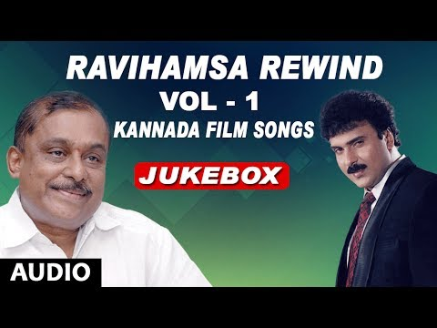 RaviHamsa Rewind | VOL  1 | Kannada Super Hit Songs | Ravichandran Hamsalekha Hits