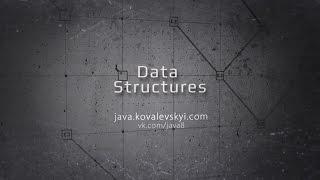 Java: Структуры данных (Модуль 0. Урок 1. List/Set/Array).