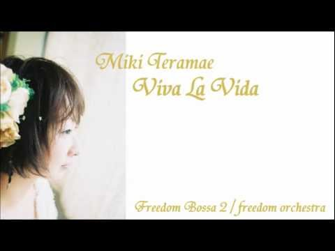 寺前未来 miki teramae / Viva La Vida (Coldplay Cover) mp3