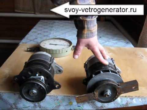 видео: Тестирование 4-е генераторов для ветрогенератора