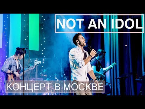 NOT AN IDOL in concert в Москве