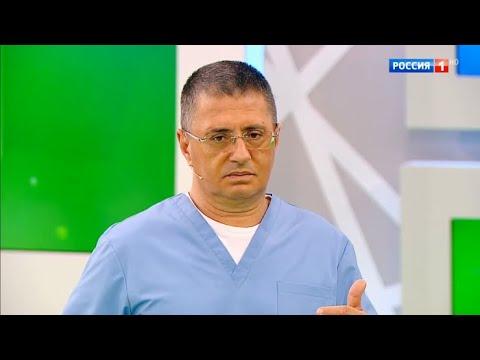 """Коксартроз первой степени / Доктор Мясников """"О самом главном"""""""