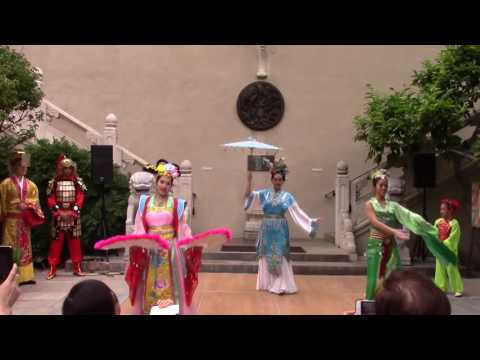 Imperial China Day 2016 - Chinese Evolution of Beauty and Style