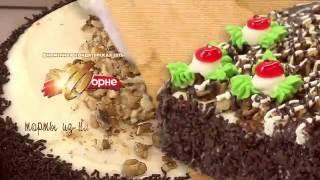 Торт«Сказка» - от кондитерской сети «Форне»
