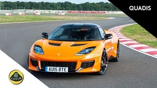 Lotus Evora 400 - Vídeo Test Drive