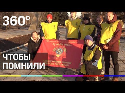 По местам боёв 113-й стрелковой дивизии