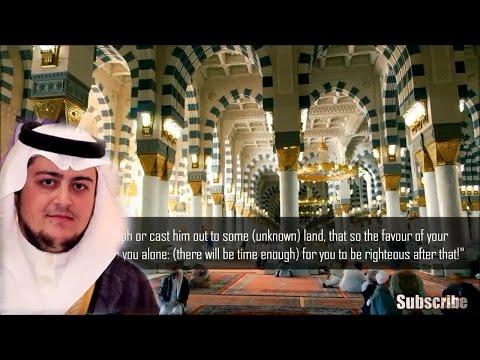 Most Beautiful Quran Recitation || Sheikh Amir Mohalhal || Sura Yusuf Part 1