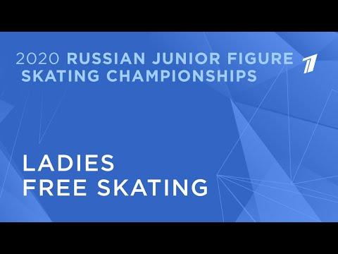 Ladies. Free Skating. 2020 Russian Junior Figure Skating