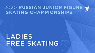 Ladies. Free Skating. 2020 Russian Junior Figure Skating