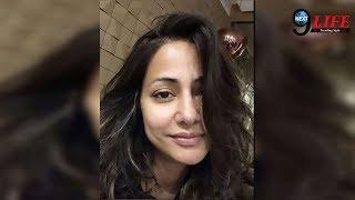 Ye Rista Kya Kahlata Hai Fame Hina Khan को बिना Makeup देखकर Fans ने कही ये बात... | Next9Life