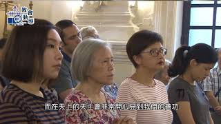 Publication Date: 2018-06-12   Video Title: 聖安多尼堂主保瞻禮及聖像出遊