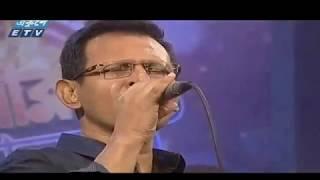 Video Aj keno mon udashi hoye by different touch। Bangla Band Song 2017। download MP3, 3GP, MP4, WEBM, AVI, FLV Oktober 2018