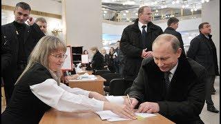 Путин проголосовал на избирательном участке на выборах президента России Последние новости Обзор