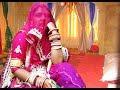 Mehndi royal rajputi dance rajputi baisa hukum ghoomar dance mp3