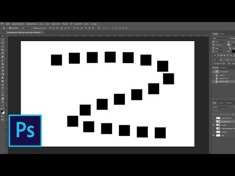 Как сделать квадратную кисть в фотошопе