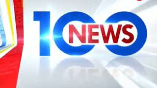 News 100: PM Modi's participation in BIMSTEC summit in Nepal signals India's highest priority