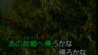 北国の春 (Kitaguni No Haru by Sen Masao)