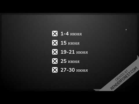 Лунный календарь цветовода на июнь 2019 года | Kalendarnagod.ru