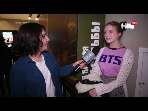 K-pop репортаж: концерт BTS на больших экранах
