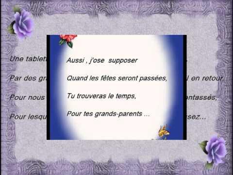Poesie De Noel Pour Enfants Gâtés