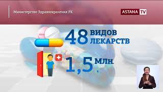Почти во всех регионах  списанные бесплатные лекарства продавали в частных аптеках, - Е. Биртанов