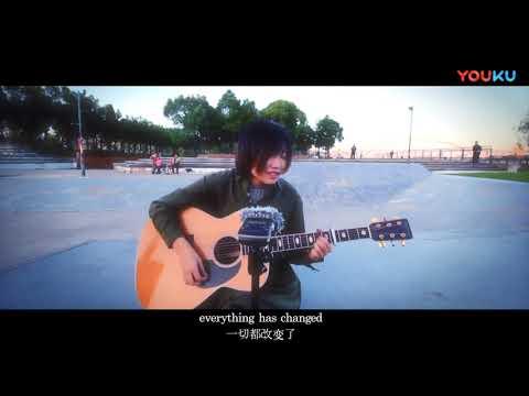 【郝浩涵梦工厂】吉他弹唱 Everything Has Changed 歌手  小文