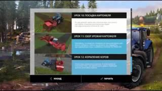 скачать farming simulator 2015 через торрент русская(, 2016-01-19T19:25:52.000Z)