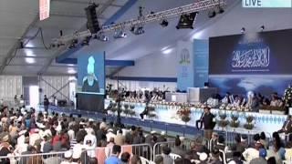Tilawat Holy Quran at Jalsa Salana UK 2014 (Lajna Session) Islam Ahmadiyya