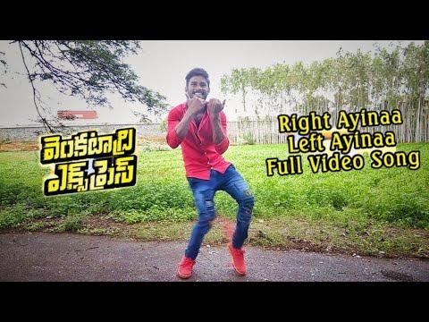 Right Ayinaa Left Ayinaa Video Song - Venkatadri Express Video Songs