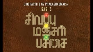 sivappu-manjal-pachai---ringtones-bgm-songs