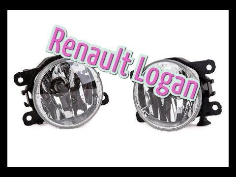 Обзор туманок на рено, перед покупкой лучше посмотреть/tumanki on Renault Logan