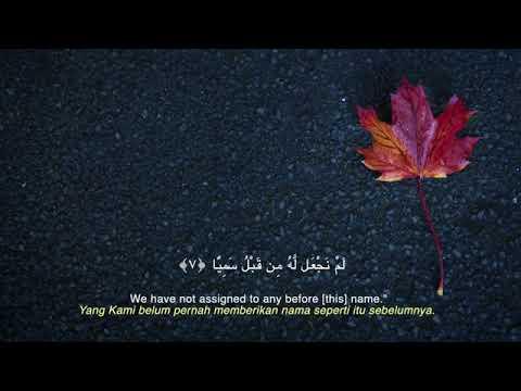 Maryam Ayat 7 9