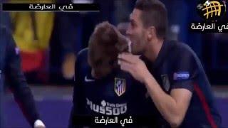 اتلتيكو مدريد يسحق برشلونة في دوري ابطال اوروبا [الأهداف كاملة](2-0)