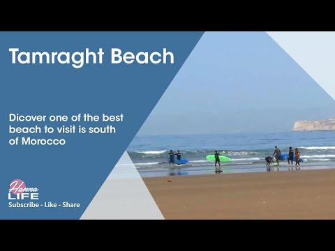 Vlog Tamraght Beach in Agadir - شاطئ تمراغت أكادير