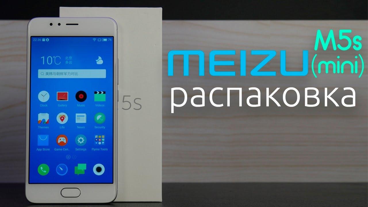 iphone 6 plus Восстановленный за 28 тысяч - YouTube