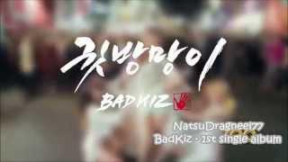 Badkiz - Ear Attack (귓방망이) MV [Sub. Español + Hangul + Rom] - Stafaband