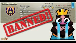 GUJARAT WARRIOR'S CLAN BANNED BY SUPERCELL 😢 // BAD NEWS FOR INDIA // CLASH OF CLANS .